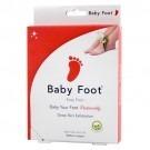 Baby Foot - Näringsstrumpor som ger bebislena fötter efter engångsbehandling!